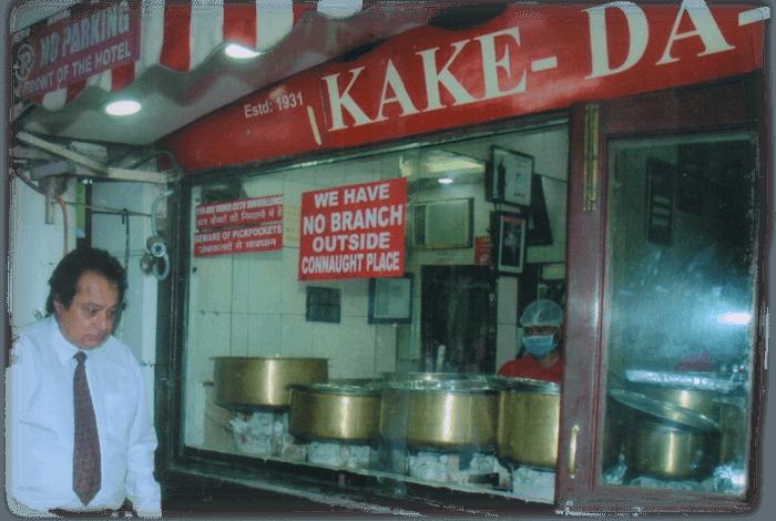 new york kake